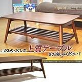 天然木突板 棚付き 折りたたみセンターテーブル 完成品 ウォールナット(ブラウン)