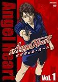 Angel Heart Vol.1 [DVD]