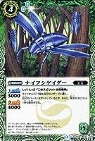 バトルスピリッツ アルティメットバトル05 ナイフシケイダー C コモン 緑 スピリット BS28-022
