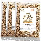 ピーナッツロースト 1200g(400g×3袋) プラチナ素焼き 無添加 無塩 無油 ジッパー袋 peanuts