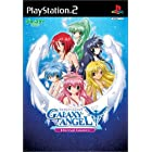 Galaxy Angel: Eternal Lovers [Japan Import] by Broccoli [並行輸入品]