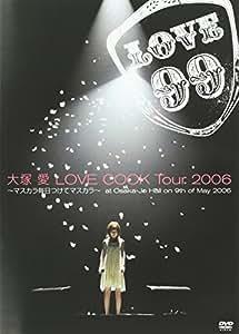 LOVE COOK Tour 2006~マスカラ毎日つけてマスカラ~at Osaka-Jo Hall on 9th of May 2006 [DVD]