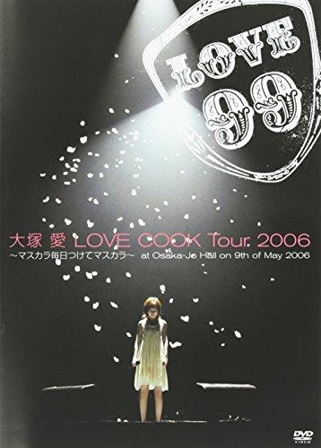 LOVE COOK Tour 2006~マスカラ毎日つけてマスカラ~at Osaka-Jo Hall on 9th of May 2006 [DVD]の詳細を見る