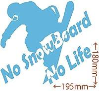カッティングステッカー No SnowBoard No Life (スノーボード)・18 約180mm×約195mm アイスブルー 空色