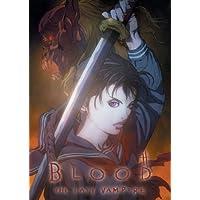 BLOOD THE LAST VAMPIRE デジタルマスター版