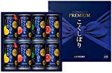 【WEB限定】サントリーチューハイ こくしぼりプレミアム 4種ギフトセット 350ml×8本