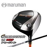 マルマン ドライバー コンダクターLX DEEPドライバー パワートランスX 115W 10.5D度 R45.75インチ