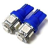 エクストレイル T31 T31 led ポジションランプ ナンバー灯 ポジション灯 T10 T16 ブルー 2個セット led5連 拡散