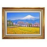 100%手書き油彩絵画「富士山/桜」 風景画, 額入りの絵画 70x50x3cm