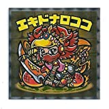 パズドラマン シール No.16 エキドナロココ