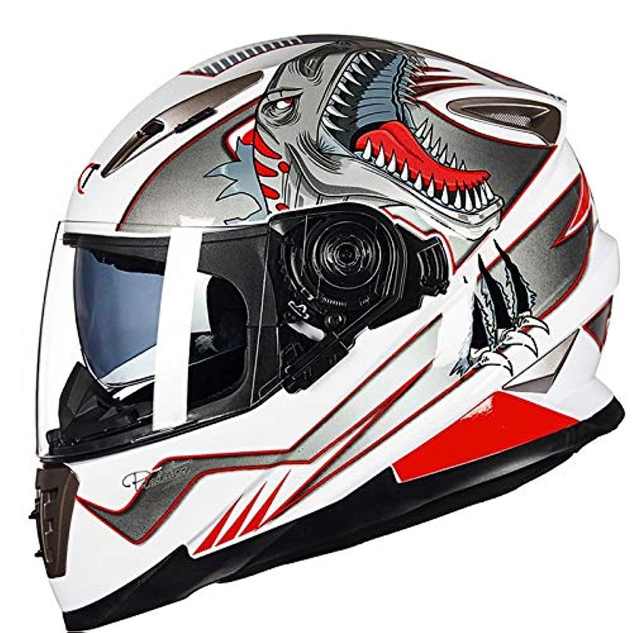 いろいろ準備したフォームTOMSSL高品質 ホワイト恐竜大人自転車ヘルメット乗馬電気自動車オートバイヘルメット自転車マウンテンバイクヘルメット屋外乗馬機器 (Size : M)