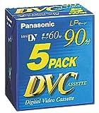 パナソニック ミニDVカセット 5巻パック AY-DVM60L5