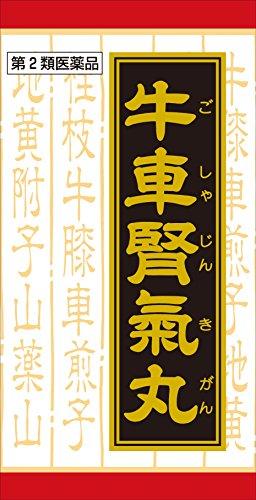 (医薬品画像)「クラシエ」漢方牛車腎気丸料エキス錠