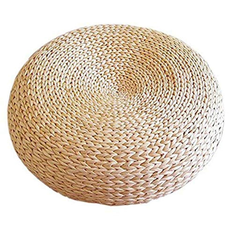 モデレータ代わりの比類のないLIFE 新ウィービングナチュラルわらラウンド厚み畳クッション座布団瞑想ヨガラウンドマット窓パッド椅子クッションリビング クッション 椅子