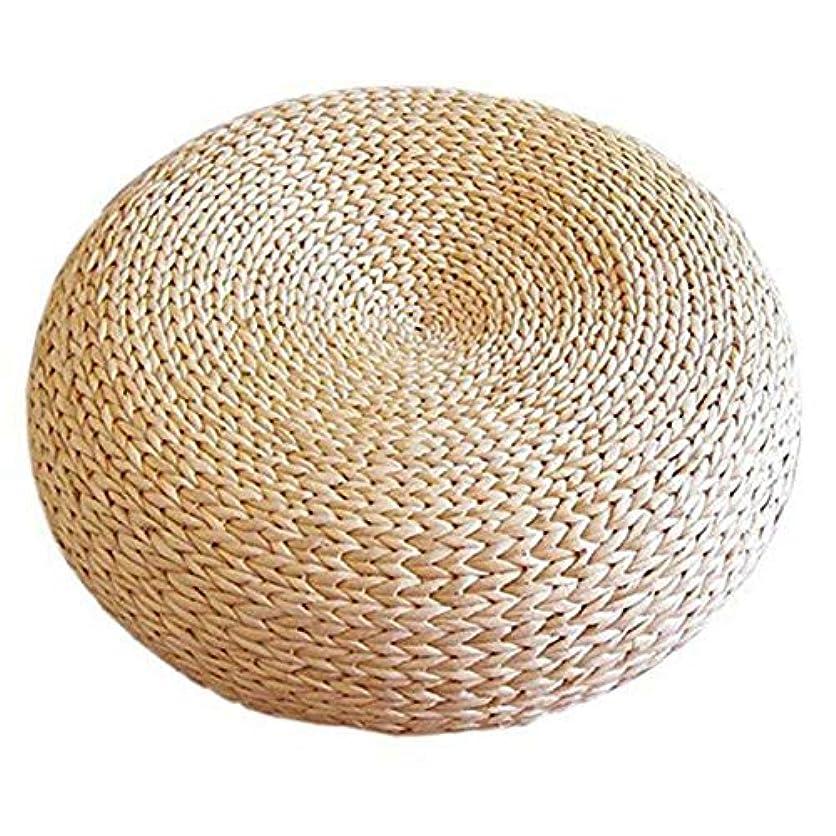 守る静脈パイルLIFE 新ウィービングナチュラルわらラウンド厚み畳クッション座布団瞑想ヨガラウンドマット窓パッド椅子クッションリビング クッション 椅子
