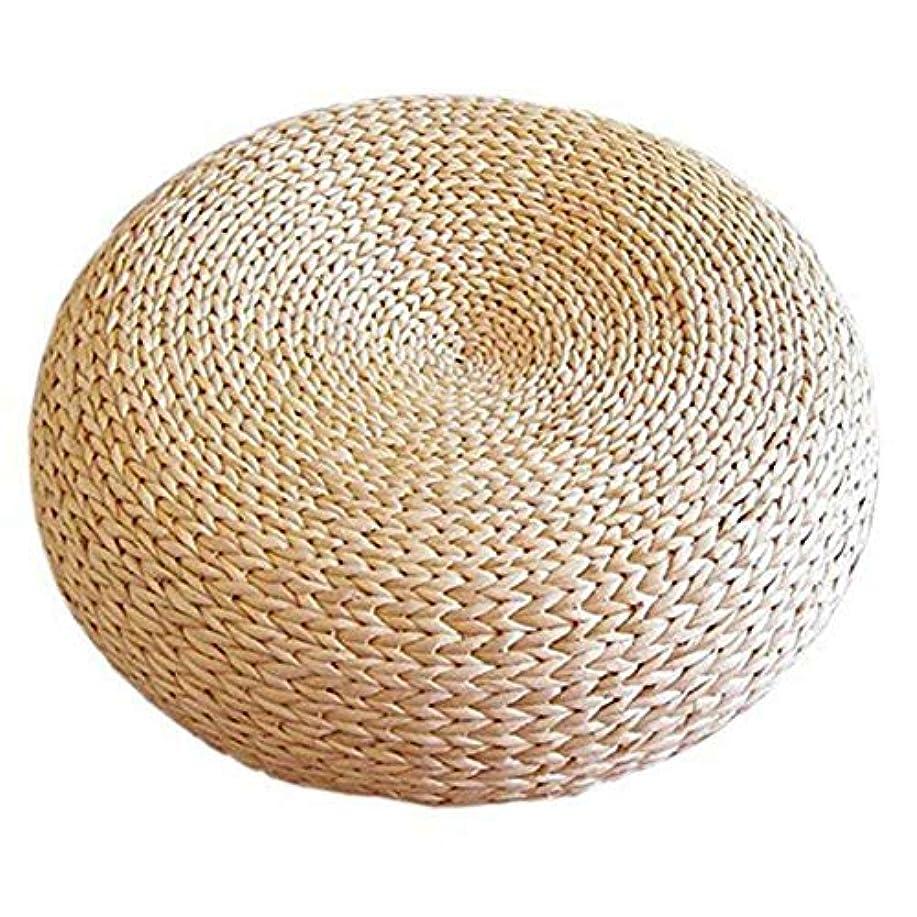 入手します売るラボLIFE 新ウィービングナチュラルわらラウンド厚み畳クッション座布団瞑想ヨガラウンドマット窓パッド椅子クッションリビング クッション 椅子