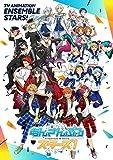 【Amazon.co.jp限定】TVアニメ 『あんさんぶるスターズ! 』 OP主題歌「Stars' Ensemble!」 (アナザージャケット2枚セット[UNDEAD・MaM]付)