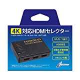 CYBER ・ HDMIセレクター4K 5in1 ( PS4 / SWITCH 用) ブラック - PS4