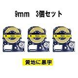 Mylabel キングジム 互換テープカートリッジ テプラPRO 9mm 3個セット NTC9Y 黄地黒文字 長さ8M [SC9Y 互換品]
