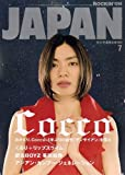ROCKIN'ON JAPAN (ロッキング・オン・ジャパン) 2006年 07月号 [雑誌]
