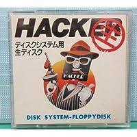HACKER ディスクシステム用生ディスク
