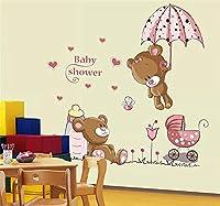 クリエイティブピンク漫画猫バニー花テディベア傘アート女の子男の子子供部屋リビングルームの装飾pvc防水ウォールステッカーdiy壁画デカール、b