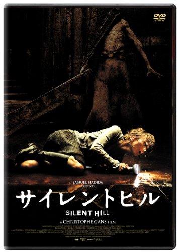 サイレントヒル スペシャル・プライス版 [DVD]の詳細を見る