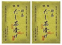 茅乃舎 だし茶漬け 抹茶 24.0g(4.0g×6包)×2P 【2袋セット】