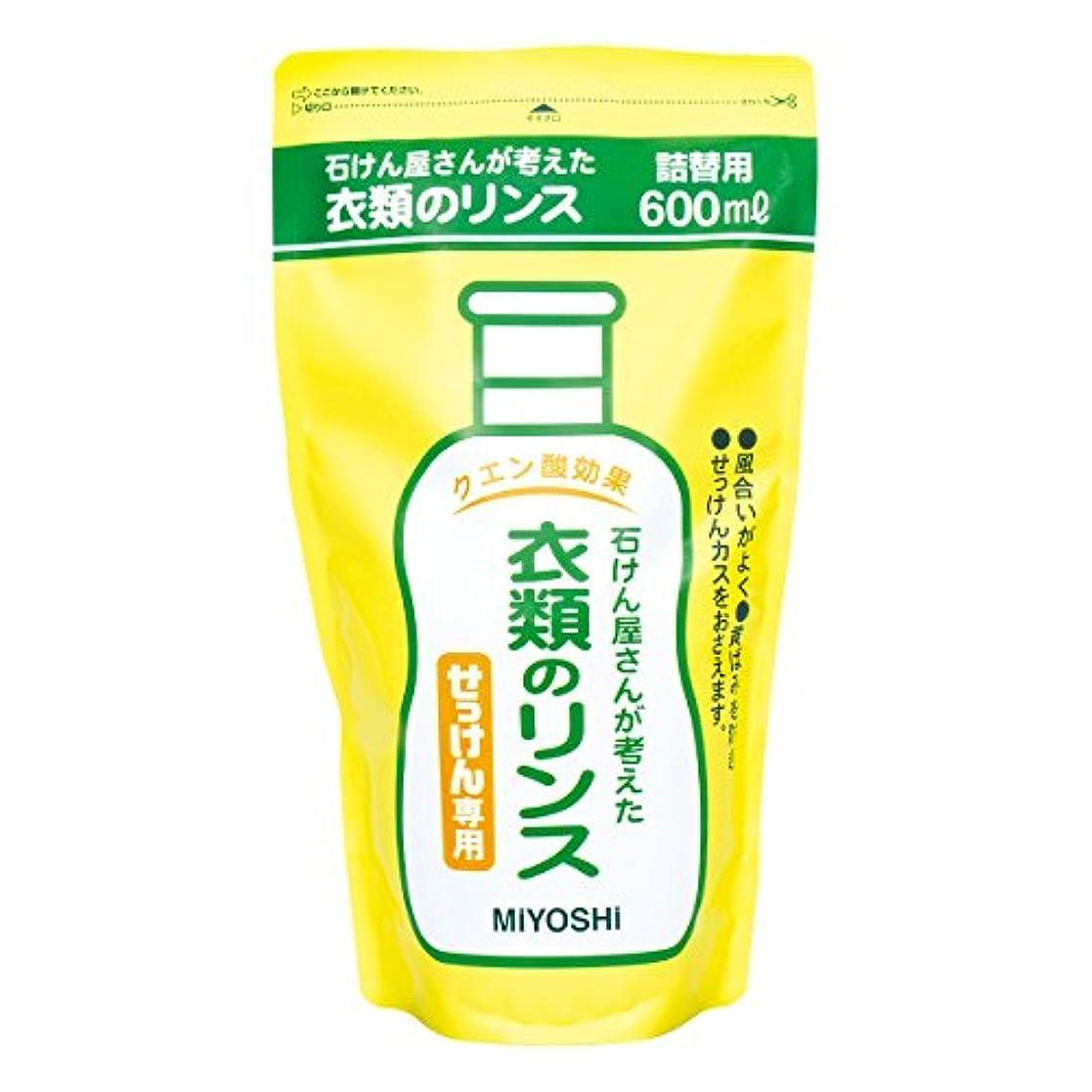 亜熱帯スーパーマーケットシャー石けん屋さんが考えた衣類のリンス 詰替 600ml