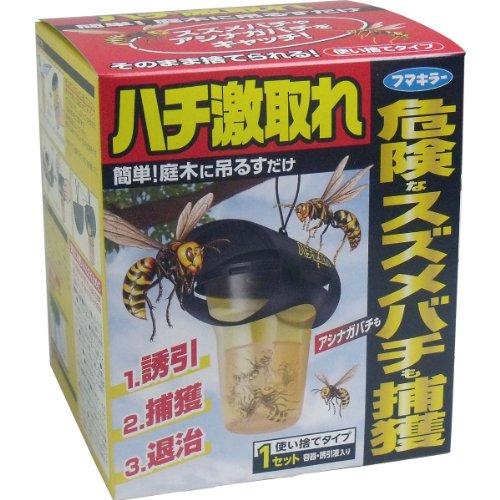 フマキラー ハチ激取れ 危険なスズメバチやアシナガバチも捕獲...