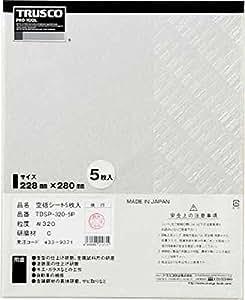 TRUSCO 空研ぎペーパー228X280#120 5枚入 TDSP1205P