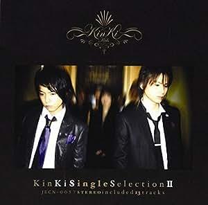 KinKi Single Selection II (通常盤)