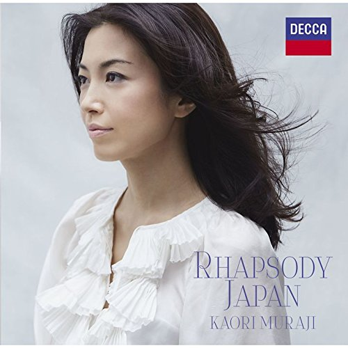 村治佳織 (Kaori Muraji) – Rhapsody Japan [FLAC / 24bit Lossless / WEB] [2016]