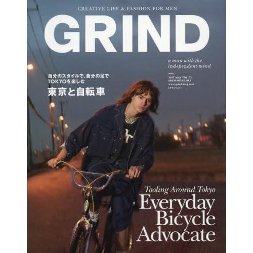 商品の詳細 GRIND(グラインド) 2017年 05 月号 [雑誌] (東京と自転車 Everyday Bicycle Advocate)