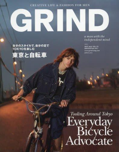 商品の詳細 GRIND(グラインド) 2017年 05 月号 [雑誌] (東...