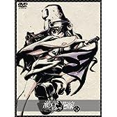 瀬戸の花嫁 第2巻 初回限定生産盤 [DVD]