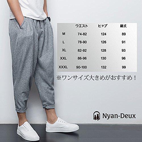 Nyan-Deu× メンズ 9分丈 クロップド ワイドパンツ ゆったり イージー ガウチョ パンツ ブラック,XXL