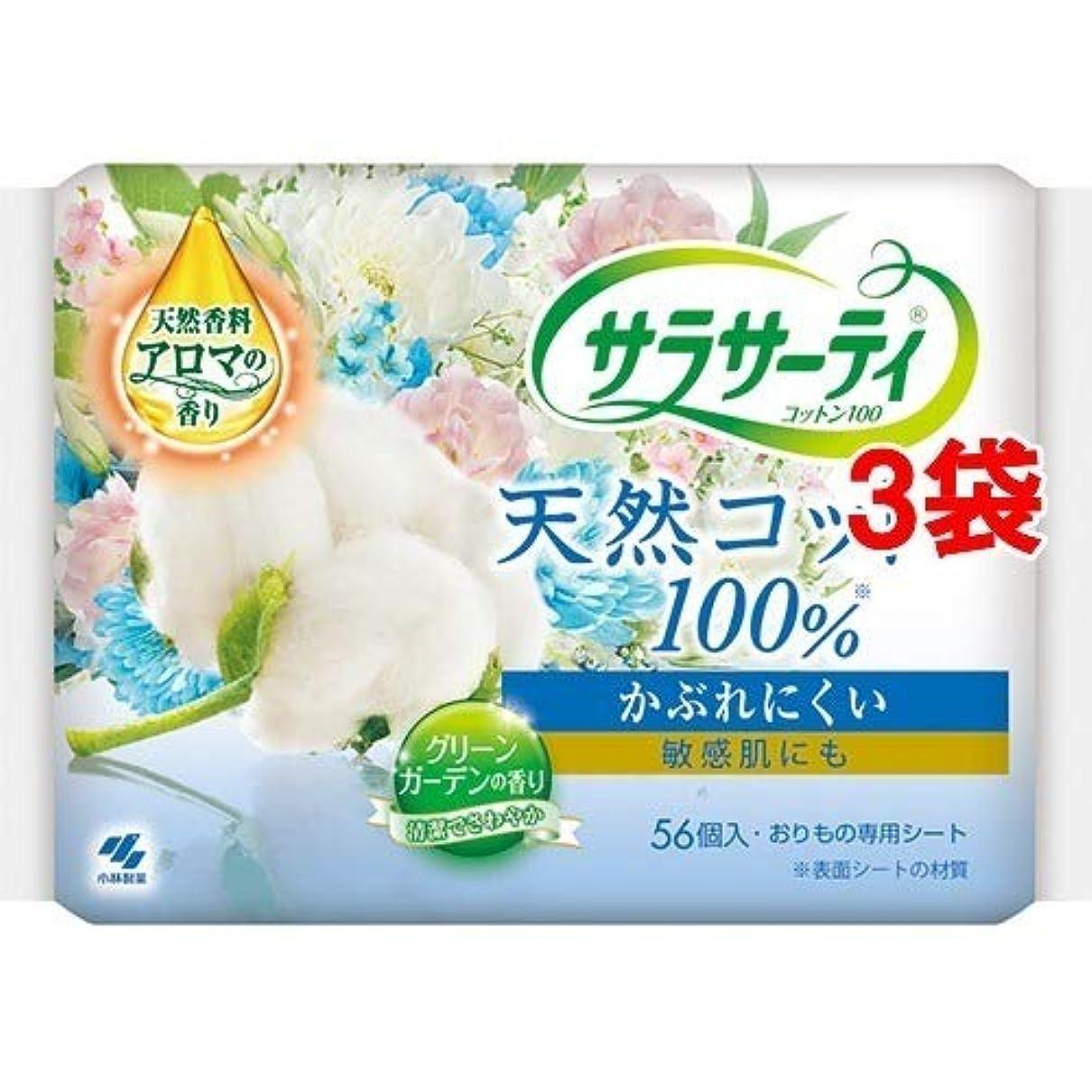 教育仮装ジャケットサラサーティ コットン100 グリーンガーデンの香り(56枚入*3袋セット) 日用品 生理用品 パンティーライナー [並行輸入品] k1-62887-ak