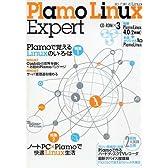 Plamo Linux Expert