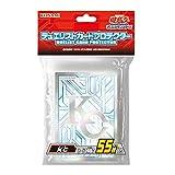 遊戯王 日本語版 デュエリストカードプロテクター 『KC』 55枚入り カードスリーブ