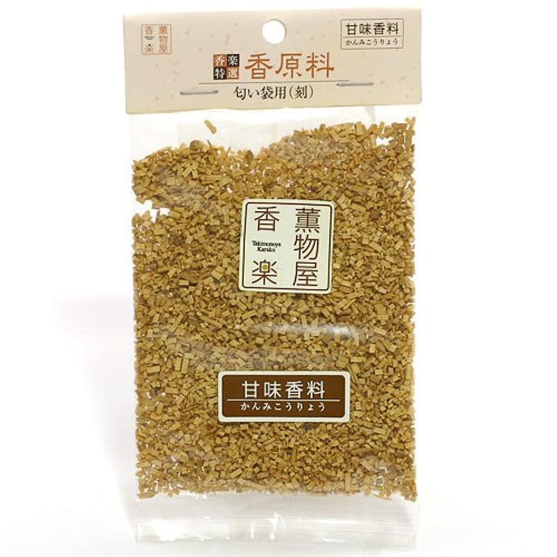 困惑するウナギホース天然香原料?刻甘味香料(かんみこうりょう)