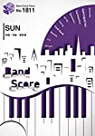 バンドスコアピースBP1811 SUN / 星野源 (BAND SCORE PIECE)