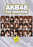 AKB48 DVD MAGAZINE VOL.7 AKB48 22ndシングル選抜総...[DVD]