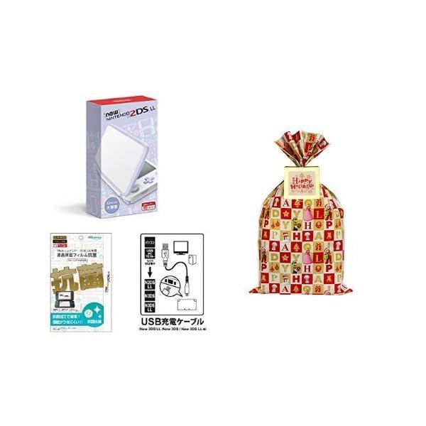 Newニンテンドー2DS LL ホワイト×ラベン...の商品画像