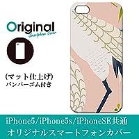 iPhone 5 ケース / iPhone 5S / iPhoneSE ケース アイフォン 5 / 5s / SE 用 カバー (iPhone5 / iPhone5S /iPhoneSE) 和柄 和風柄 JAPAN 082 スマホケース スマホカバー 完全受注生産(マット仕上バンパー付)