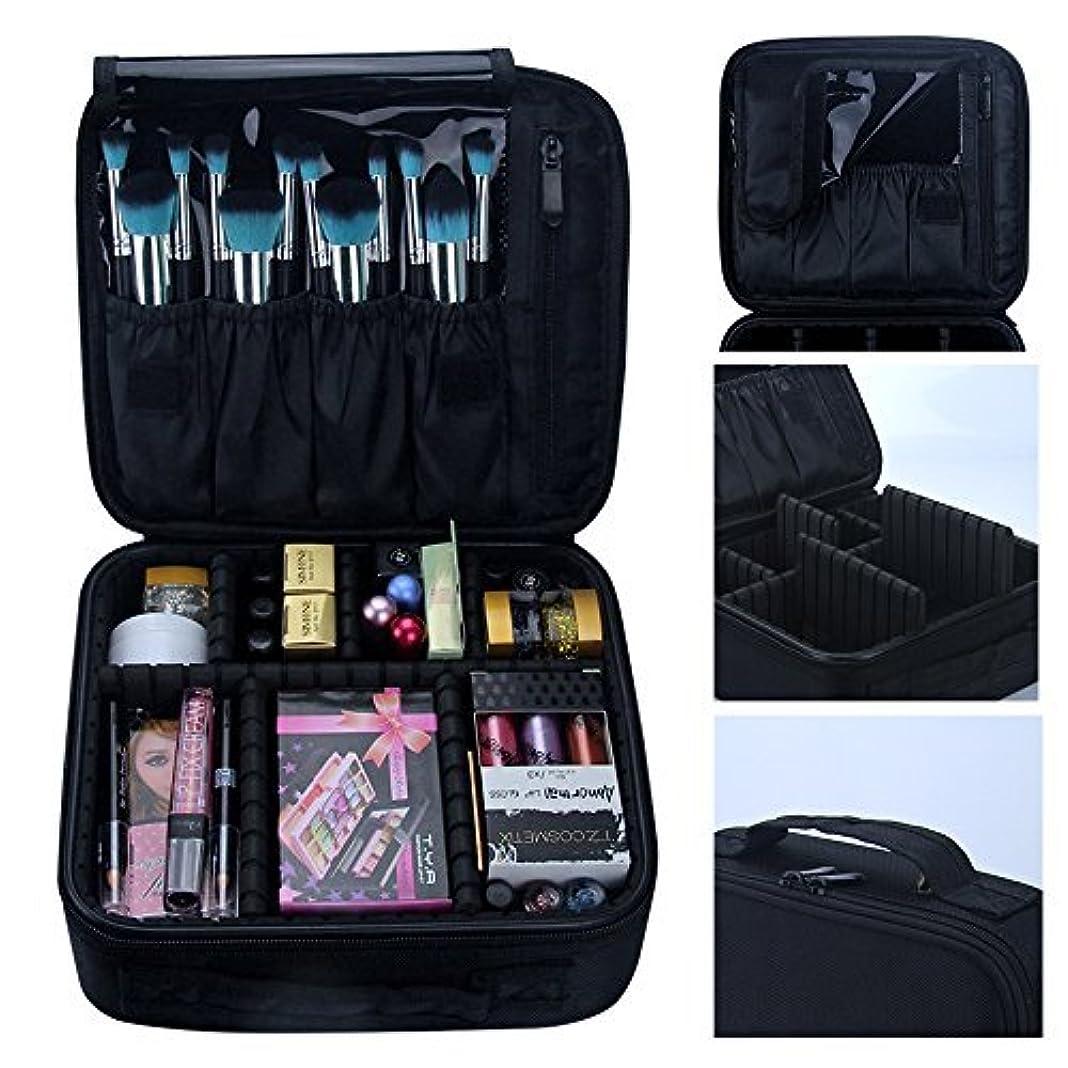 MLMSY メイクボックス 化粧ポーチ 化粧ぽーち 高品質 大容量 化粧ボックス コスメ ボックス コスメケース 化粧品収納 バニティポーチ 化妆品收纳盒 (ブラック)
