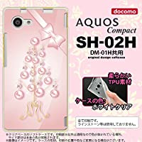 SH02H スマホケース AQUOS Compact SH-02H カバー アクオス コンパクト ソフトケース ツリーオブジェ ピンク nk-sh02h-tp305
