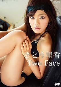 さとう里香 Two Face【DVD】