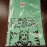 三国志展 だまれTシャツ Lサイズ 横山光輝 日中文化交流協定締結40周年 特別展「三国志」