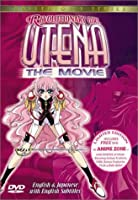 Revolutionary Girl Utena: Movie [DVD] [Import]